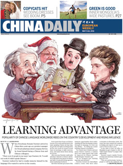 China Daily Cover smaller